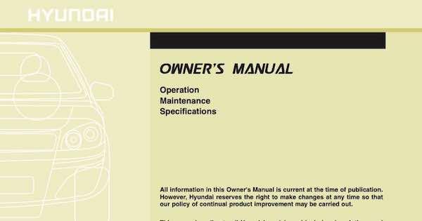 2013 Hyundai Elantra Owners Manual