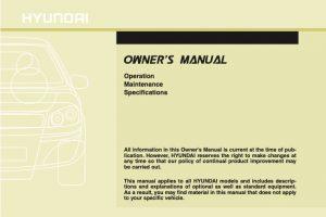 2016 Hyundai Elantra Owners Manual