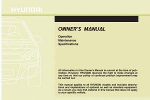 2014 Hyundai Elantra Owners Manual